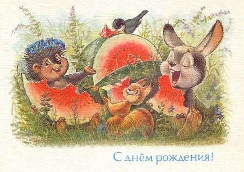 9 (2013) РС RePack скачать торрент