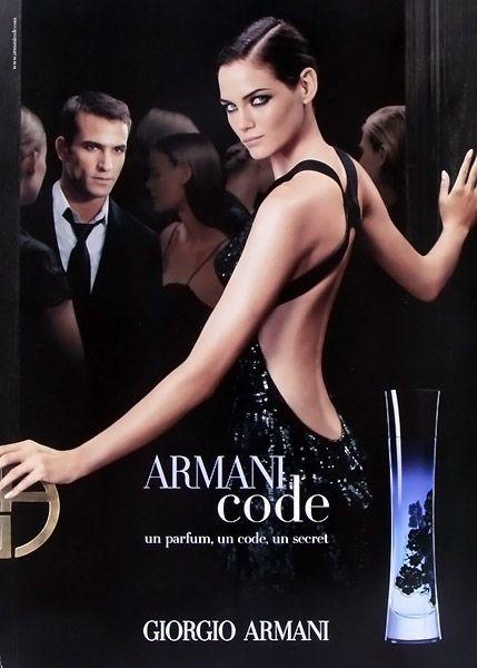 Parfum Armani Code For Her Par Giorgio Armani Parfums Giorgio