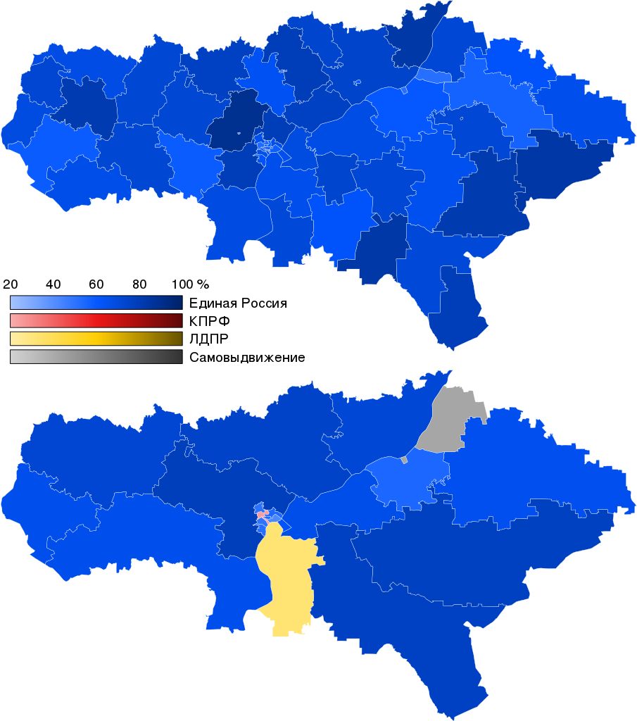 The results of the legislative election in Saratov Oblast in 2017