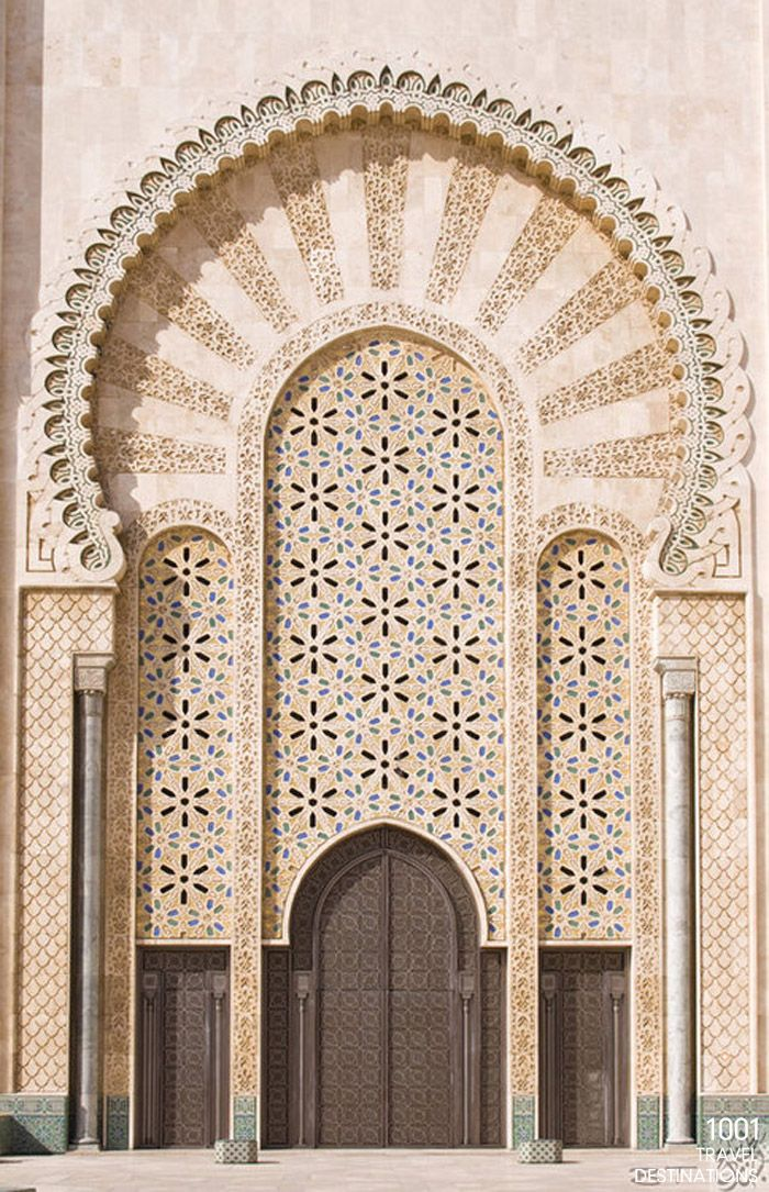 Beautiful Islamic Buildings Wallpapers: Morocco Architecture Wallpaper