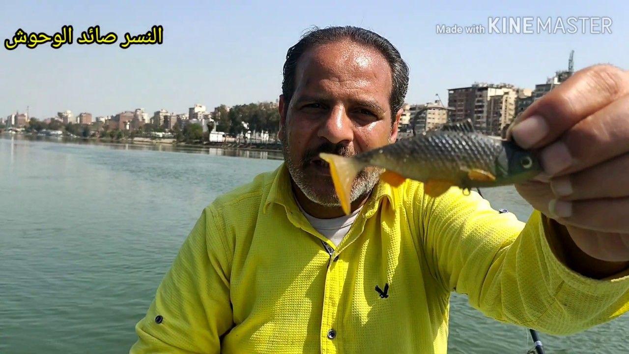 معانا يارب طريقة صيد الربلات في النيل والمياه العزبه لصيد قشر البياض و Fish Sports