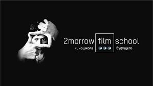 Image result for film school