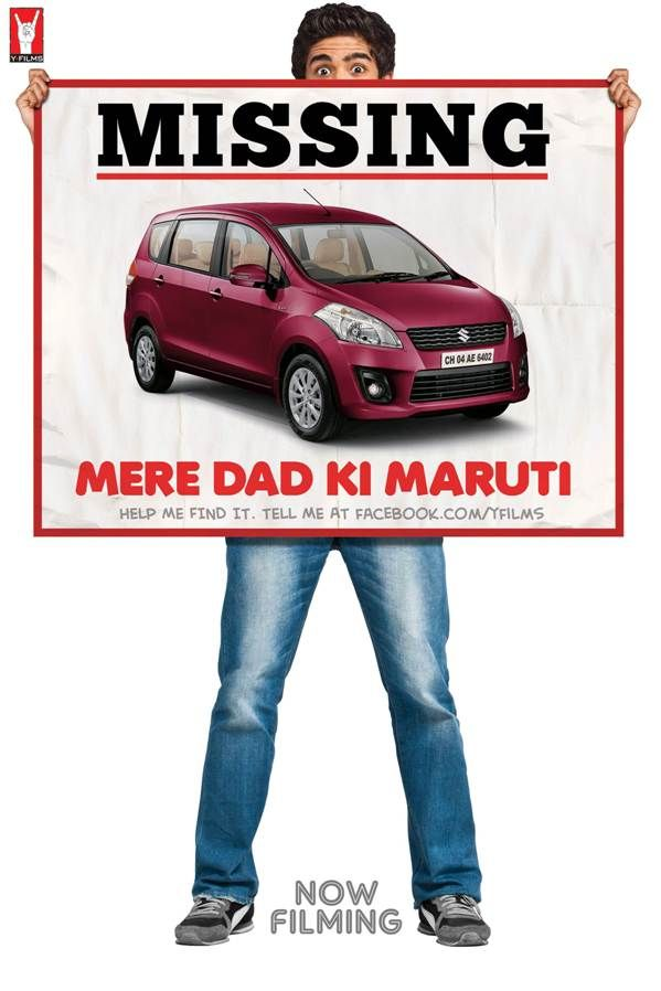 ZB: Mere Dad Ki Maruti - Music Review