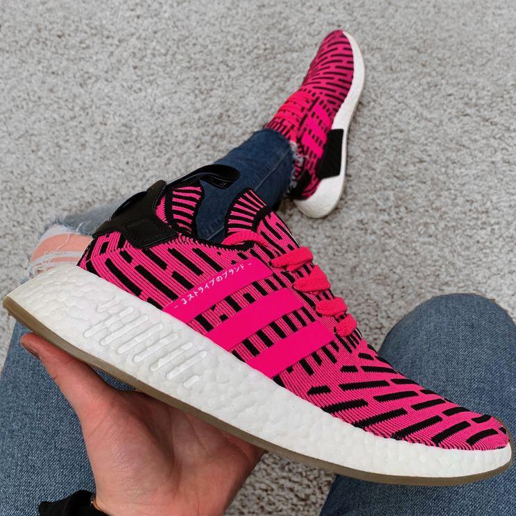 adidas Originals NMD_R2 Primeknit Boost Sneaker BY9697