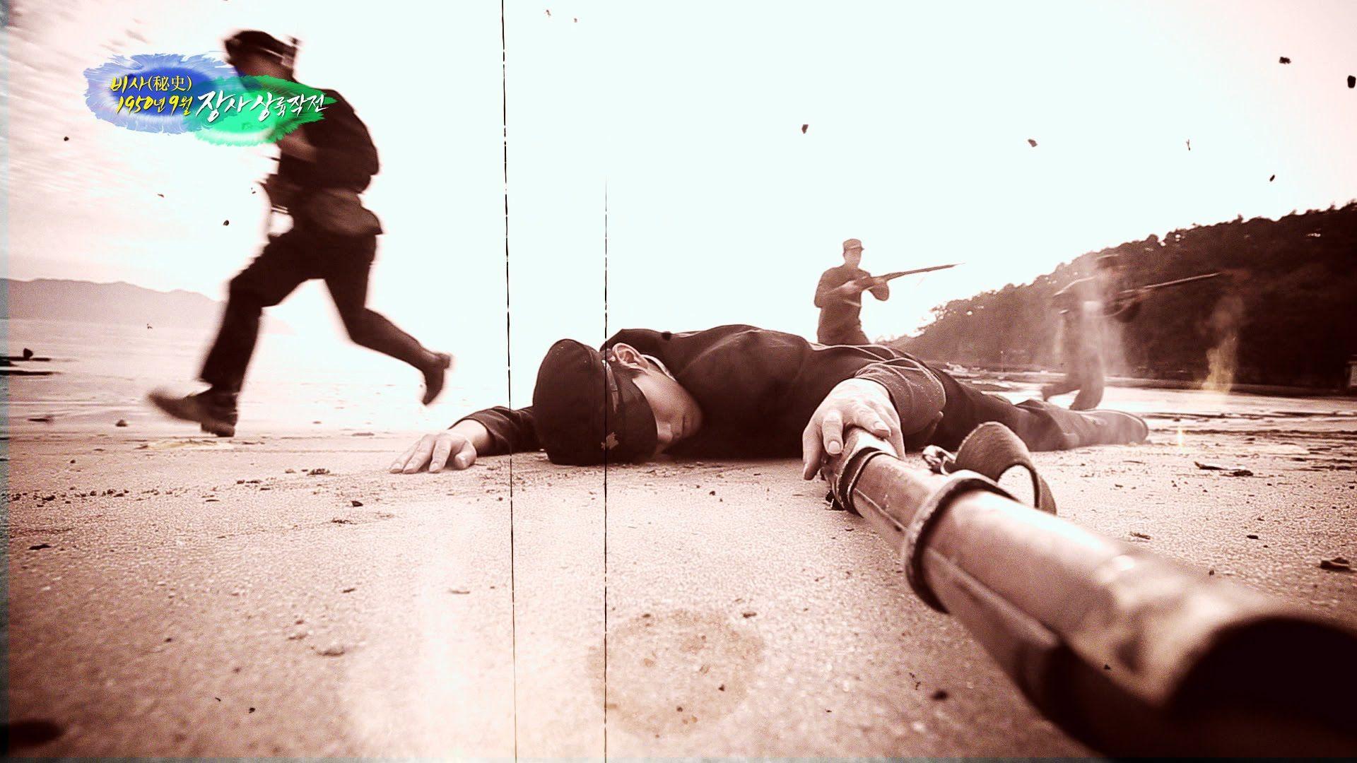 [KFN스페셜] 비사(秘史), 1950년 9월 장사 상륙작전