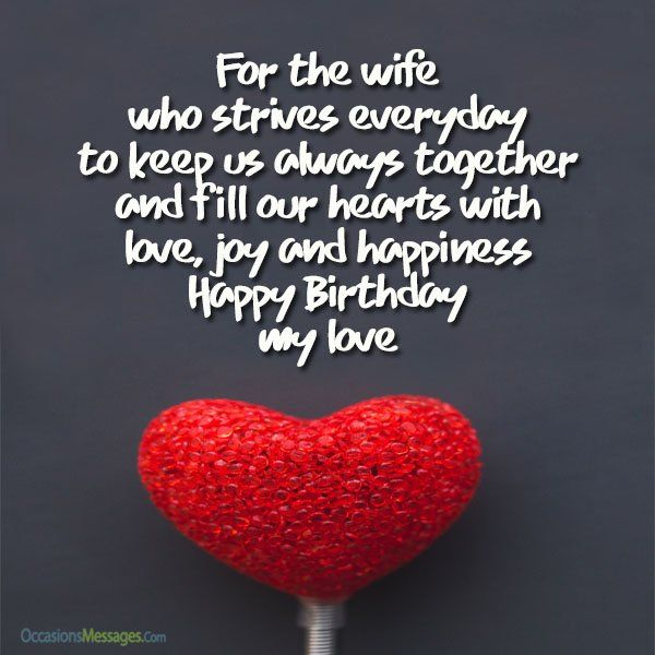 Https Www Occasionsmessages Com Birthday Romantic Birthday Wishes For Wife Romantic Birthday Wishes Birthday Wishes For Wife Wife Birthday Quotes