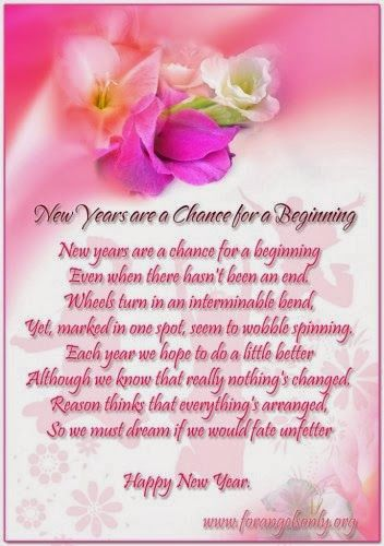 New Year Inspirational Poems 5