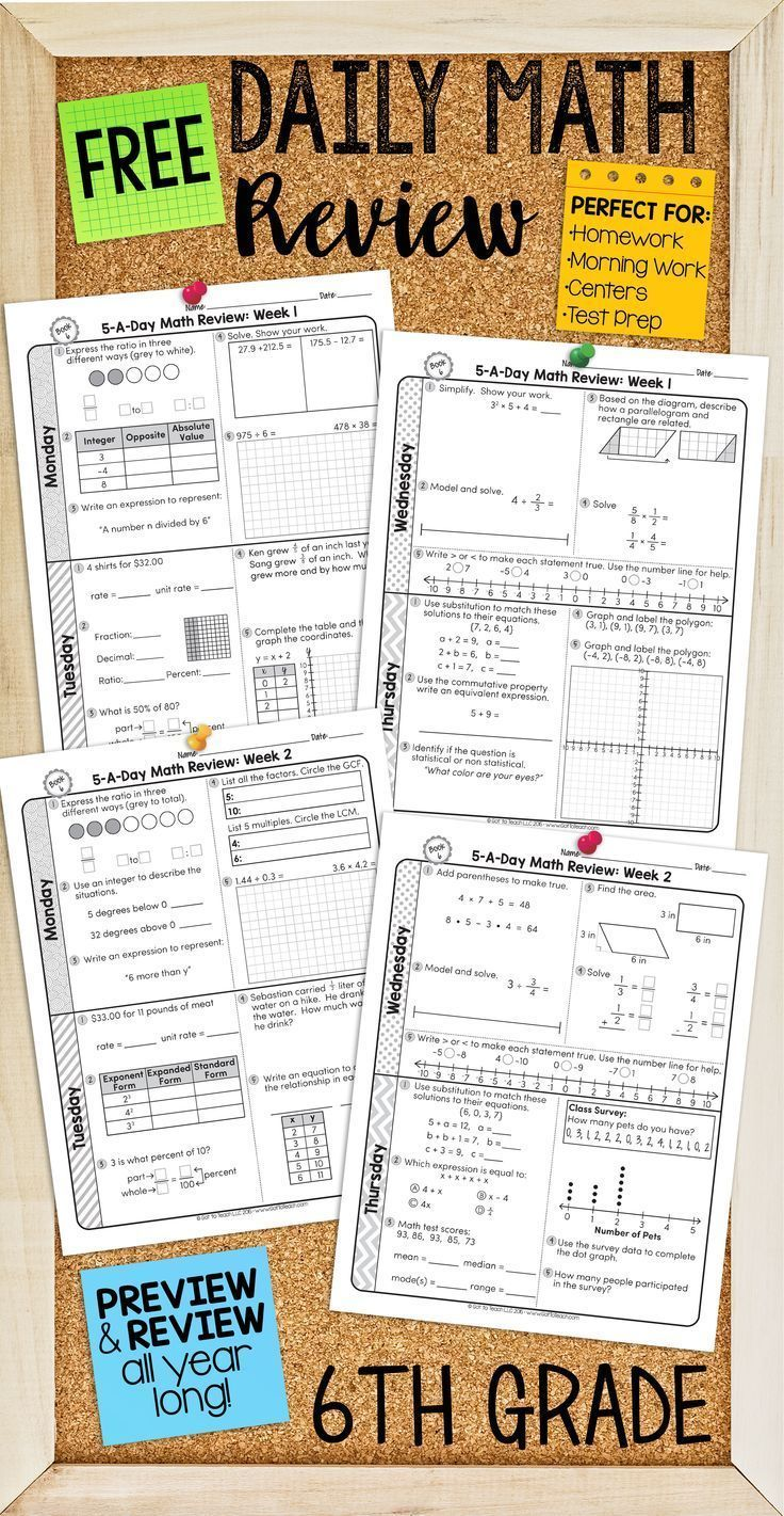 Free two weeks of daily math review for sixth grade ...