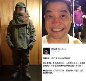 组图:众港星挺占中 黄秋生谴责警方暴力 | 叶蕴仪 | 何韵诗 | 葛民辉 | 大纪元