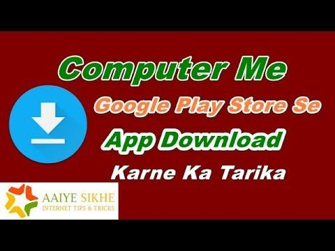 Computer Laptop Me Google Play Store Se Android App Download Kaise