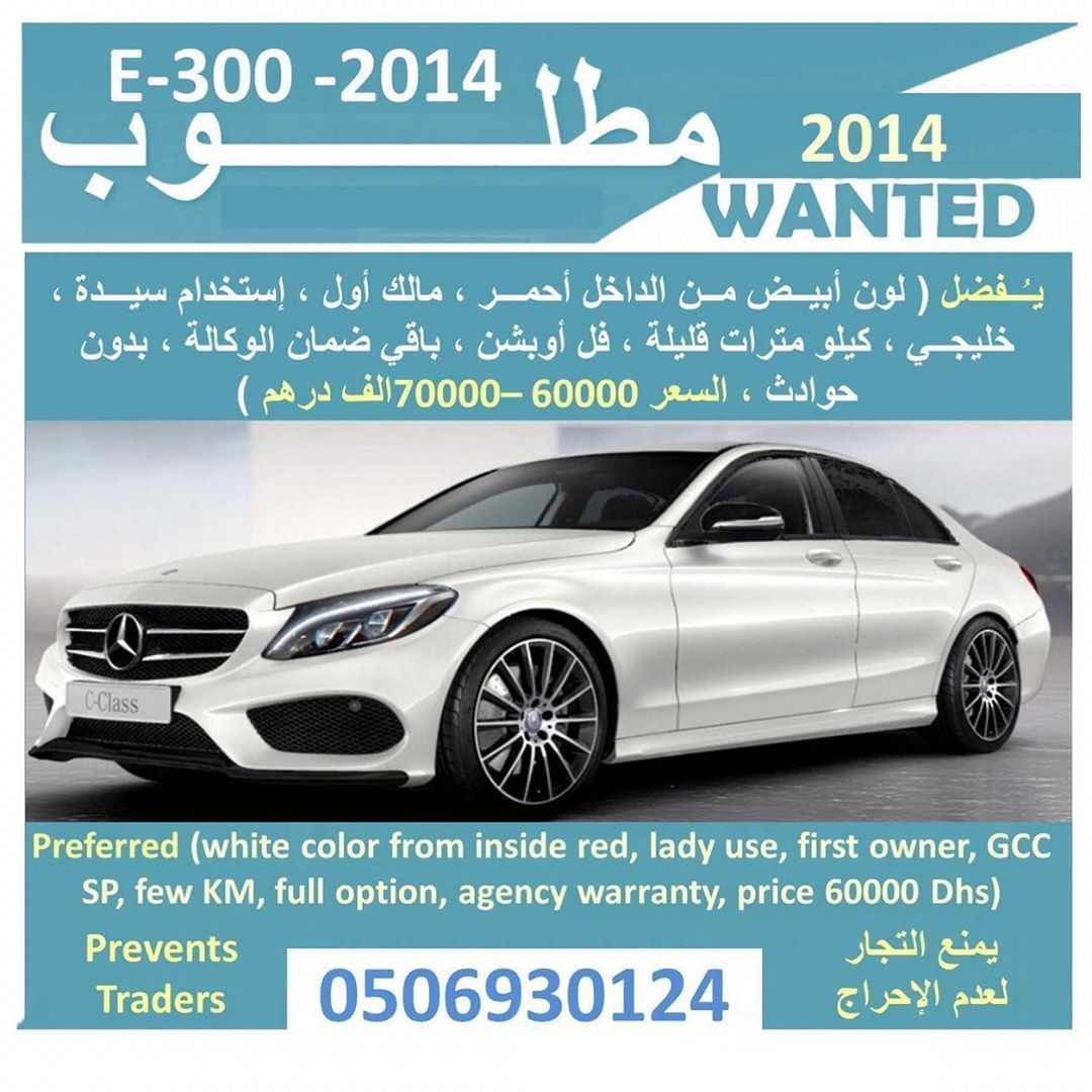 قـــروب حــراج الامارات قـروب يضم أكثر من 29 حساب Dubai Uae Mydubai د Full Option Car Things To Sell