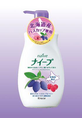 haskap and raspberry bodywash by naive【トイレタリー】 「ナイーブ ボディソープ(ハスカップ&ベリー)」北海道限定で発売!|ニュースリリース|クラシエ