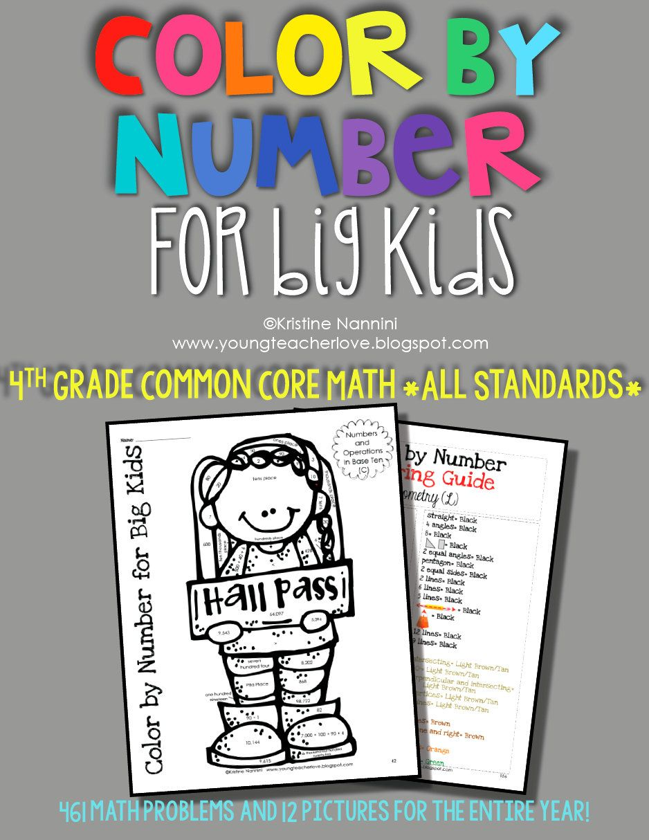color by number for big kids 4th grade common core math all