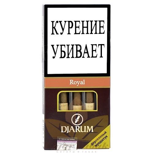 Табачные изделия качество болгарские сигареты где купить