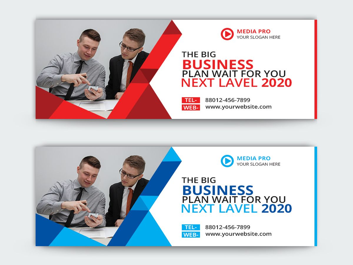 Facebook Cover Photo Template Psd 2020 Free Download Uplabs Intended For Faceb In 2020 Facebook Cover Photo Template Facebook Cover Photos Best Facebook Cover Photos