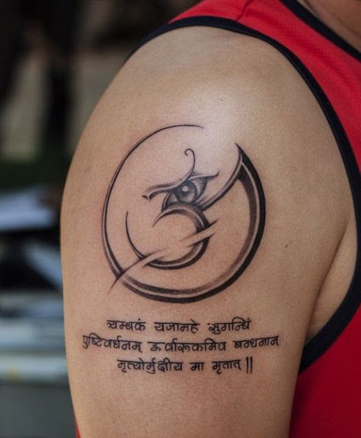 Tattoo Designs Mahadev: 60 Bestest Shiva Tattoo Design And Ideas
