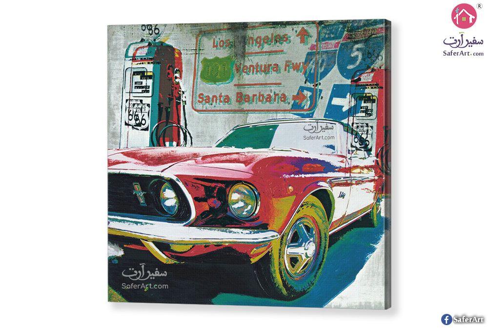لوحه سياره كلاسيكيه سفير ارت للديكور Santa Ventura Freeway