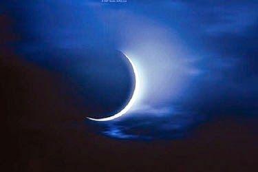 رؤيـــــــــه قانـــونيــــــــه السعودية تعذر رؤية هلال شهر رمضان وغدا المتمم لـ Funny Arabic Quotes Art Celestial