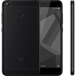 148faccfe7b4 Мобильные телефоны Xiaomi в интернет магазинах Украины. Большой выбор  Мобильных телефонов. Характеристики, фото