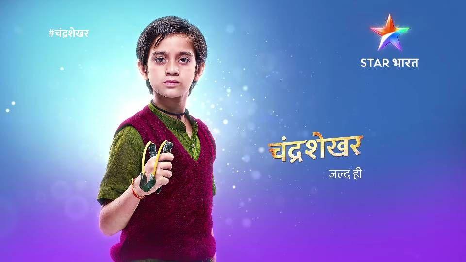 Chandrashekhar TV Serial Wiki, Star Cast, Story, Promo