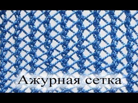 """Arttır sağa eğimli kes,yani iki ilmeğin solundan düz örerek kesiyoruz... Вяжем узор """"Ажурная сетка"""" спицами."""