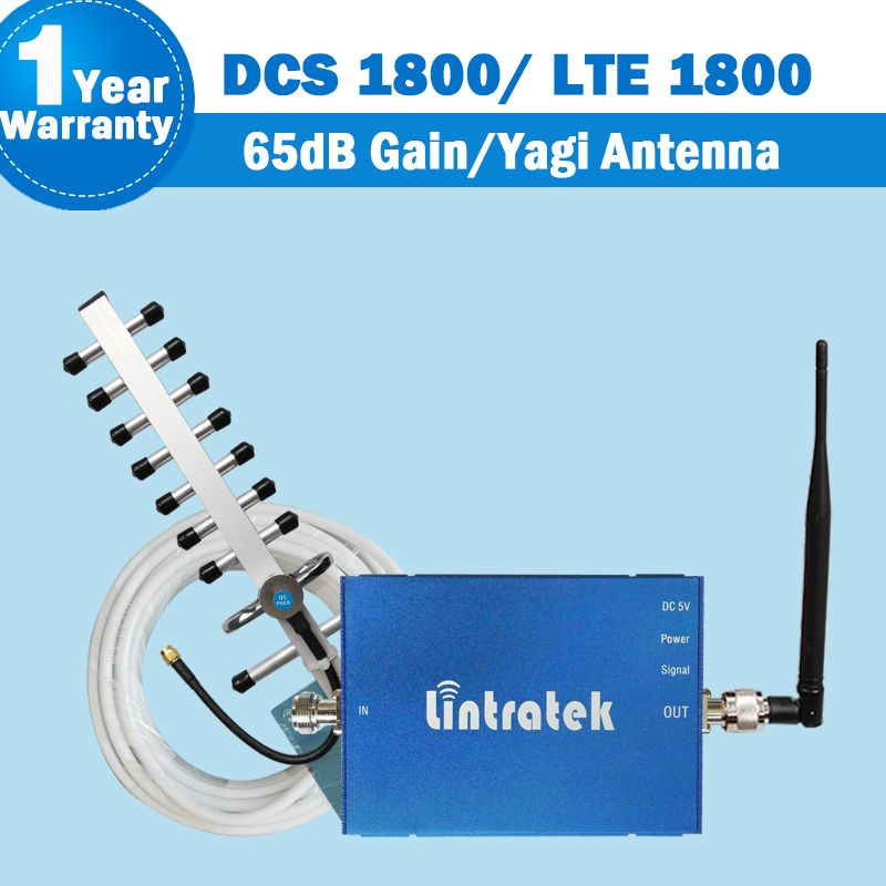 GSM 4G 1800 Cell Phone Booster Antenna GSM 1800mhz 4G LTE