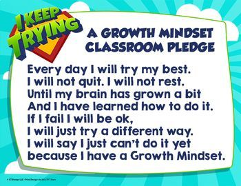 growth mindset pledge poster morning routine classroom pledge