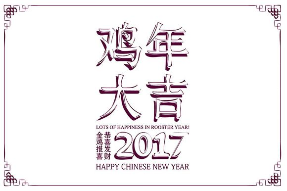 Chinese greeting card by nastyaaroma on creativemarket cards chinese greeting card by nastyaaroma on creativemarket m4hsunfo