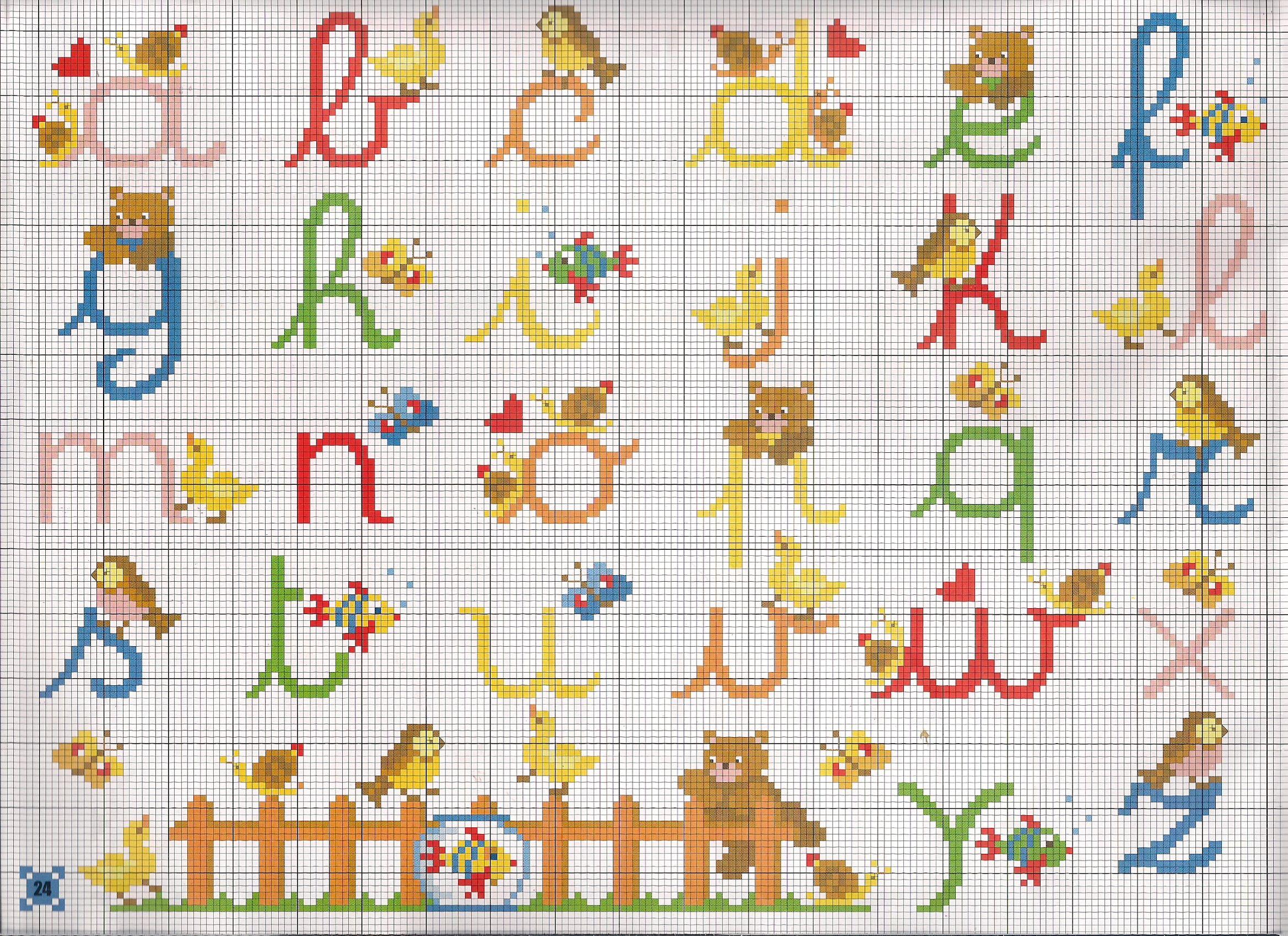 Pin von Michela Chan auf CS-Alphabet 1 | Pinterest | Sticken ...
