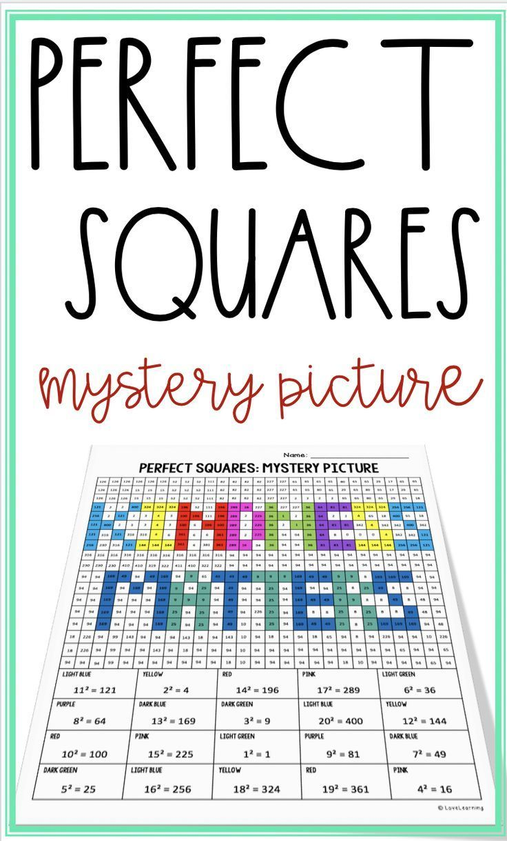Perfect Squares Mystery Picture | Teaching fractions ...