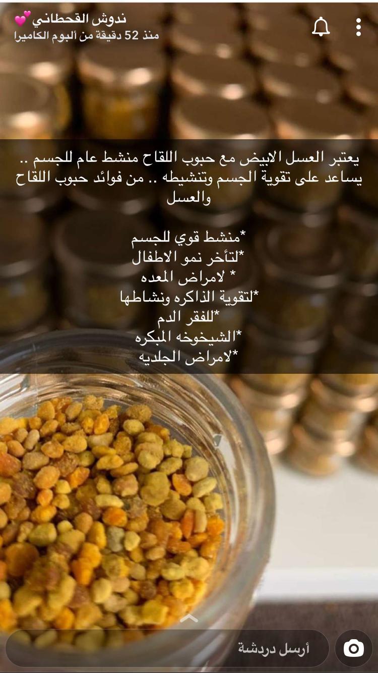 Pin By Saja Khalid On Seha Beauty Skin Care Routine Food Beauty Skin