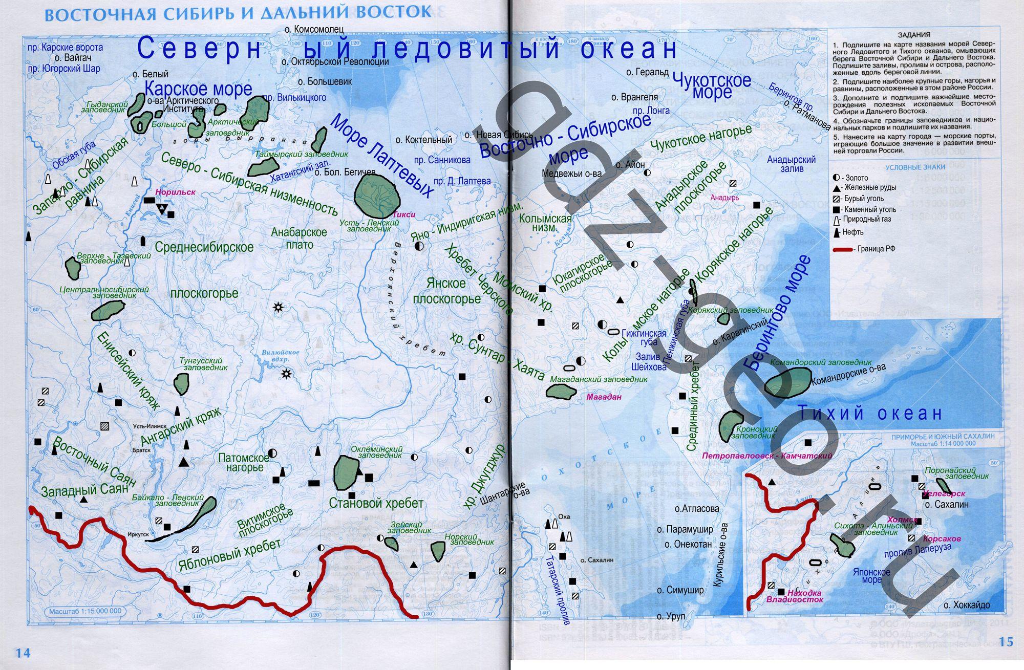 Ответы на практические работы по географии 8 класс физическая география украины