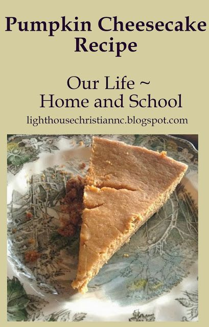 Our Life- Home and School: Autumn ~ My Favorite Time of Year #recipe #autumn #fall #pumpkin