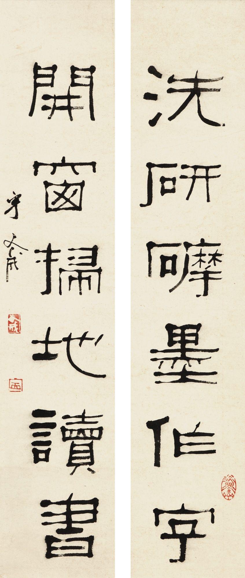 Ning Fucheng (1897-1966) CALLIGRAPHY COUPLET IN LISHU signed NING FUCHENG, and…