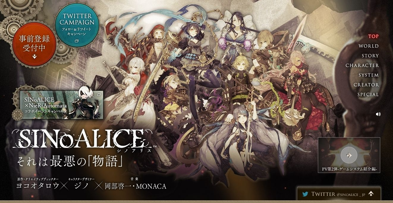 Gyazo - SINoALICE ーシノアリスー | SQUARE ENIX - Google Chrome