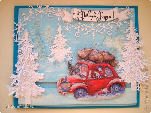 Делаем открытку на новый год с ребенком