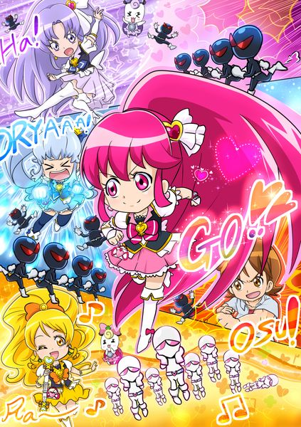 Pin By Schoko Crash On Happiness Charge Pretty Cure Magical Girl Anime Pretty Cure Pretty And Cute