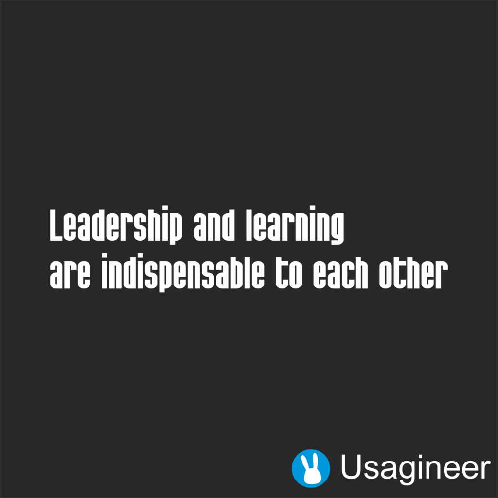 LEADERSHIP AND LEARNING ARE INDISPENSABLE TO EACH OTHER QUOTE VINYL DECAL STICKER - Usagineer - 1
