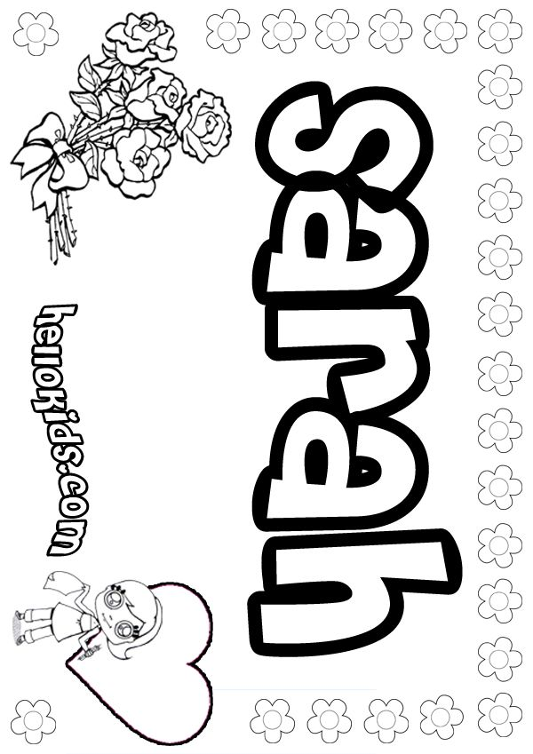 Name Sarah Names Coloring Posters Girls Name Coloring Pages