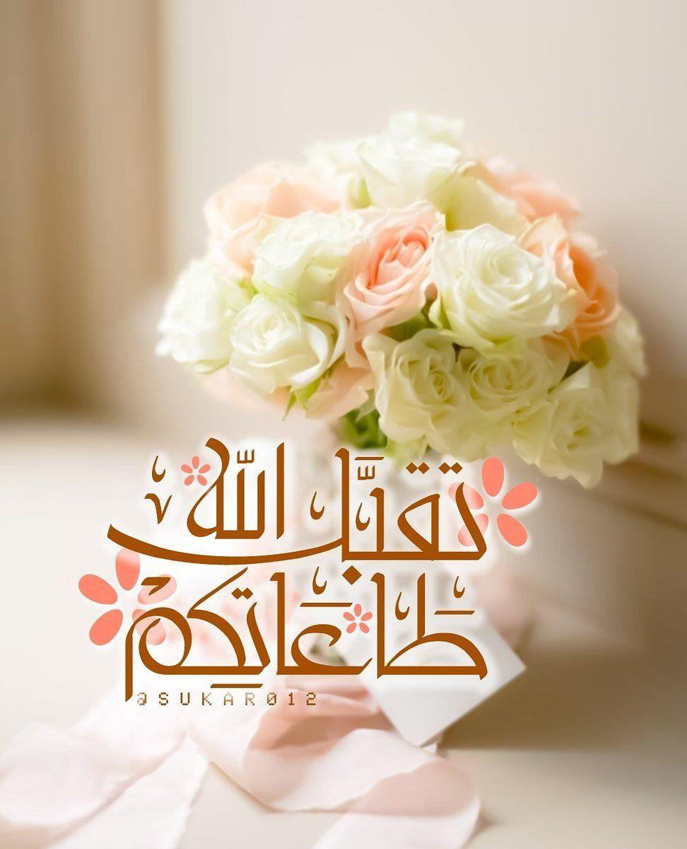 عيدك مبارك محمد الحرازي أغنية العيد من التراث اليمني النادر Youtube