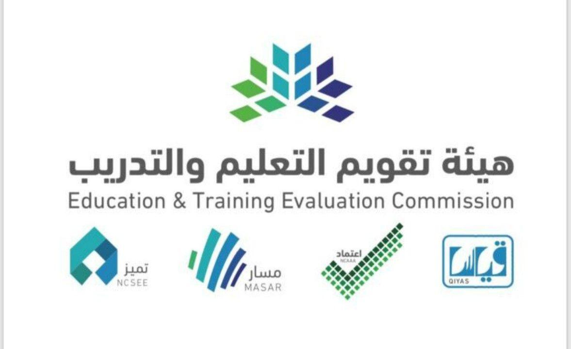 مركز قياس يعلن فتح التسجيل في اختبار القدرات العامة للفترتين 1 و 2 تعرف المواعيد وماذا يقيس Training Evaluation Education And Training Education