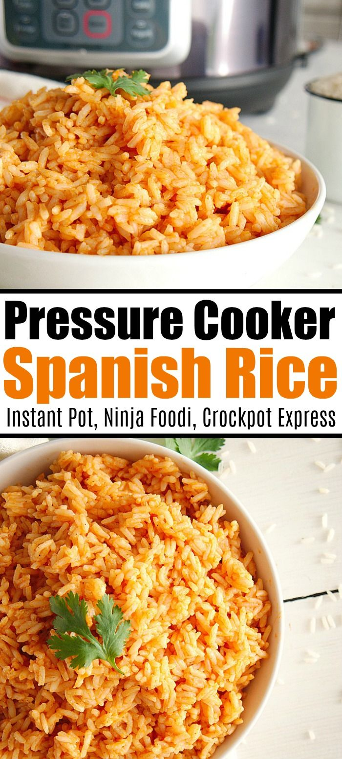 Pressure cooker Mexican rice is a great side dish made in your Instant Pot, Crockpot Express or Ninja Foodi. Tender Spanish rice everyone will love. #mexican #spanish #rice #pressurecooker #ninjafoodi #instantpot #ninjafoodirecipes #thetypicalmom #spanishrice #spanishmeals