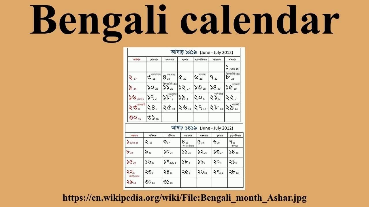 Bengali Calendar Youtube 1986 November Month Kannada Panchanga