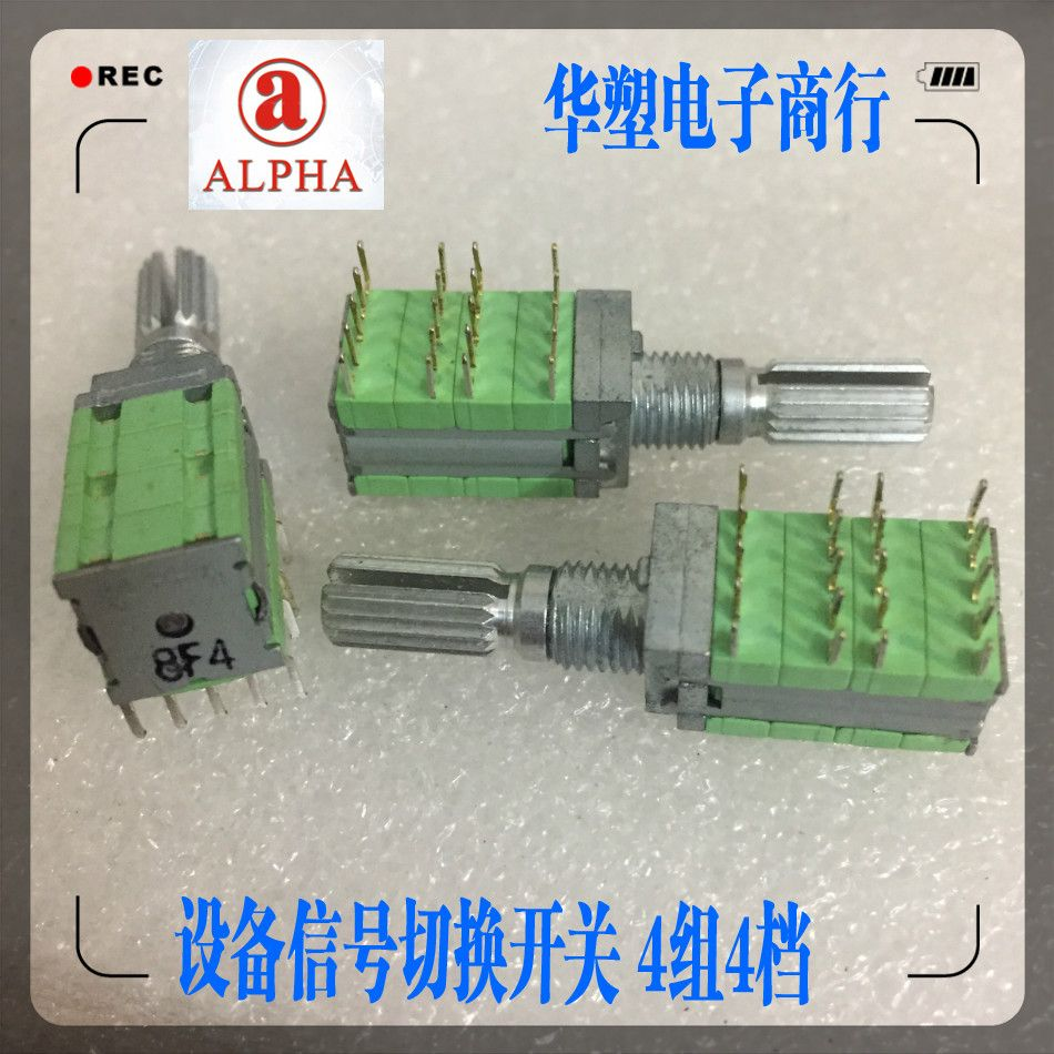 Taiwan Alpha Rotary Switching Signal Audio Switching Switch 4 Channel 4 Layer 4 Gear Small Sound Amplifier Switch Di 2020