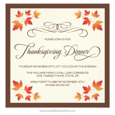 elegant thanksgiving dinner invitation with autumn leaves and brown