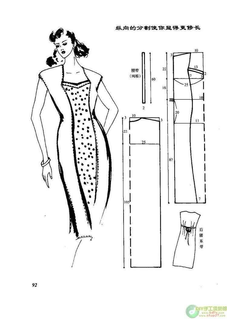 自己动手做连衣裙 --- 裁剪图 (2) - 紫苏 - 紫苏的博客 | patrones ...