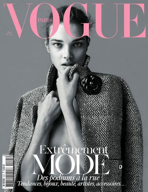 Vogue Paris met roze tintje.
