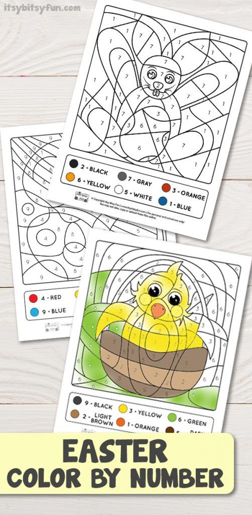 Easter Coloring by Number Worksheets   Easter colouring ...