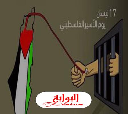 مقدمة اذاعة مدرسية عن يوم الاسير الفلسطيني 2020 Novelty Sign Decor Home Decor