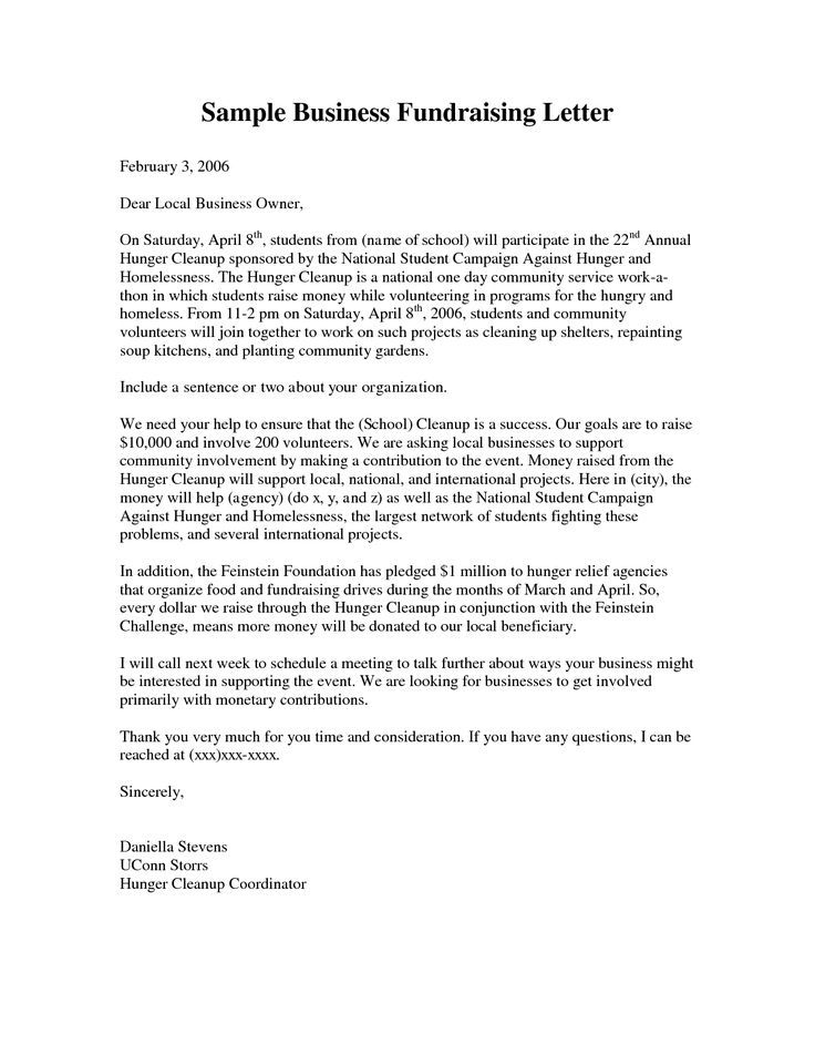 Business Fundraising Letter Sample Letters For Silent The Good